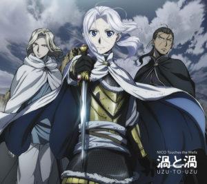 animebansmall-jpg