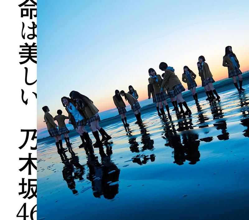 乃木坂46 11thシングル「命は美しい」ジャケット写真が遂に初公開!サムネイル画像