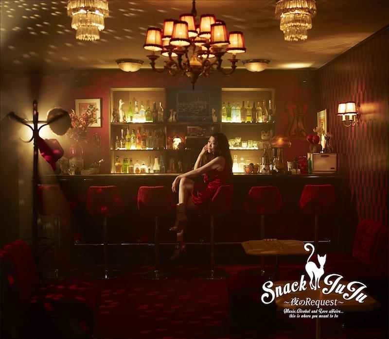 """世界最大のスナックの""""ママ""""となるJUJUが開店告知映像公開。『スナックJUJU ~夜のRequest~』のリリースもサムネイル画像"""
