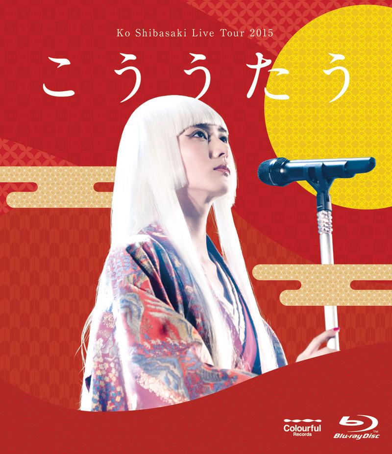 柴咲コウ、金髪ショートに続き白髪ロング姿を披露サムネイル画像