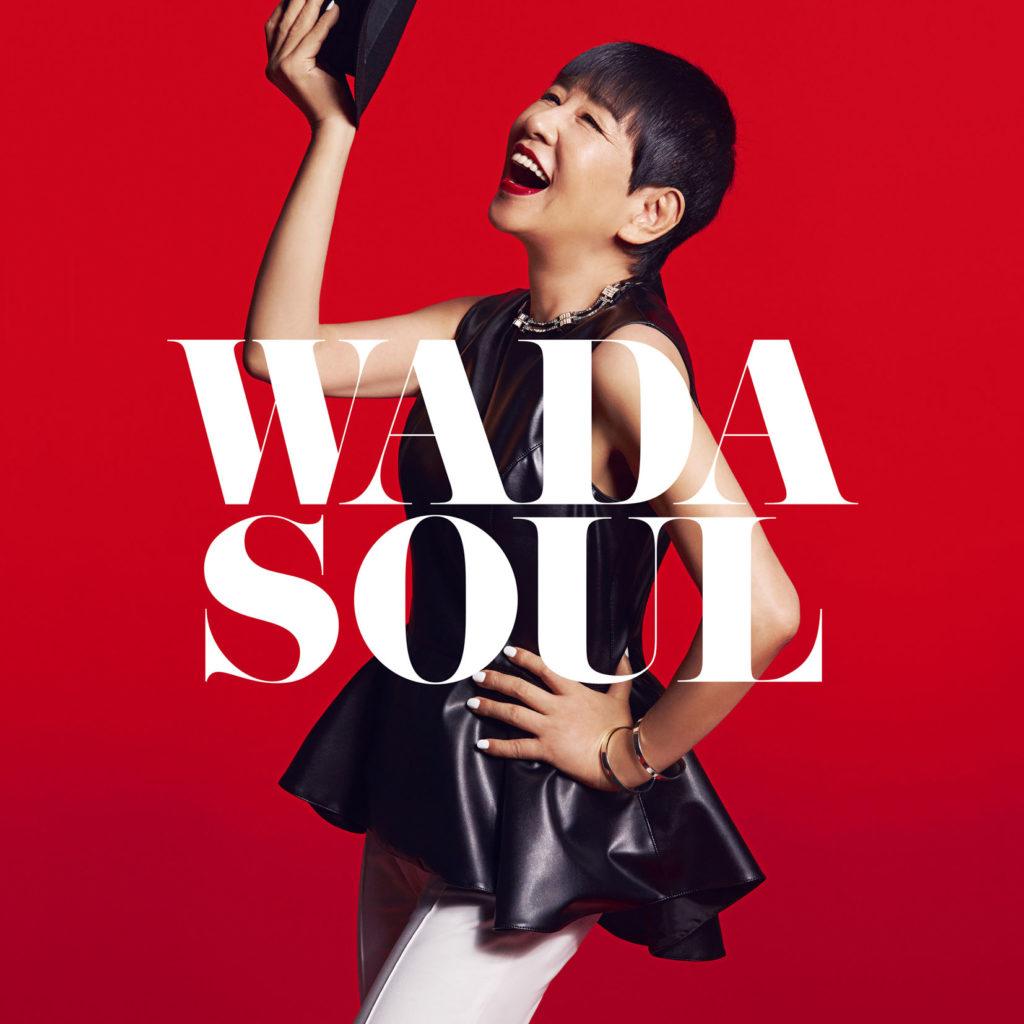 和田アキコ、初めてのTwitter開設!ソウル・アルバム『WADASOUL』も発売決定。サムネイル画像