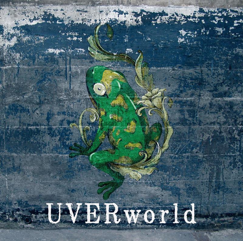 UVERworld、ファンから熱望されていた楽曲「7日目の決意」ついに発売サムネイル画像