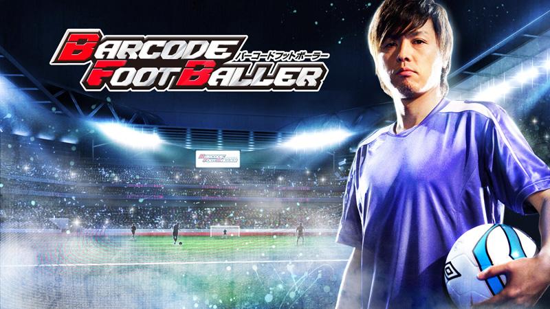 サッカー日本代表 遠藤保仁選手が出演する新テレビCMタイアップ曲にケツメイシの新曲「Made in JAPAN」が決定