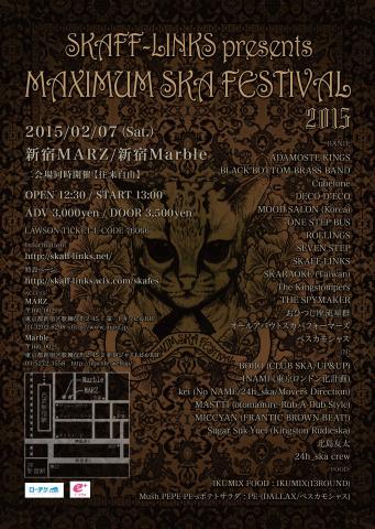 国内外あわせて15バンドが出演!新宿でスカのお祭りが開催!サムネイル画像