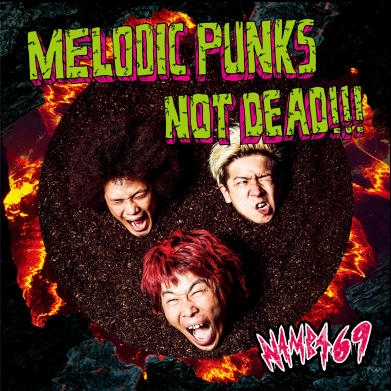 難波章浩(Hi-STANDARD)の新バンド、NAMBA69が1stシングルの詳細を発表サムネイル画像