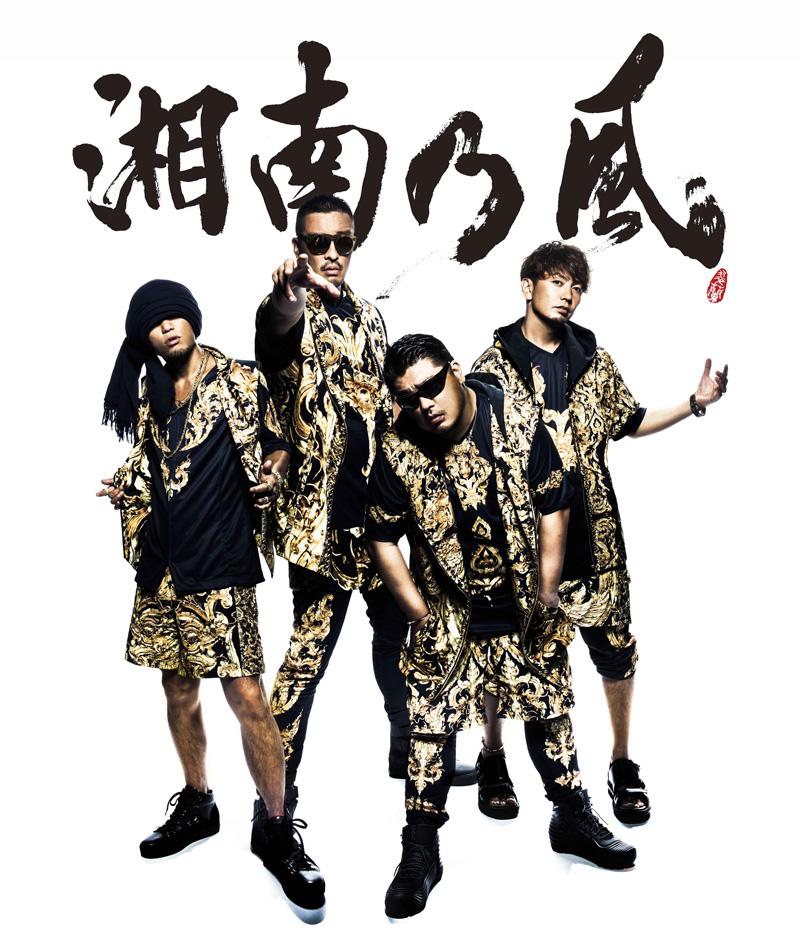 湘南乃風、5/27発売アルバム「湘南乃風 ~COME AGAIN~」より新曲「晴ル矢」のミュージックビデオを公開サムネイル画像