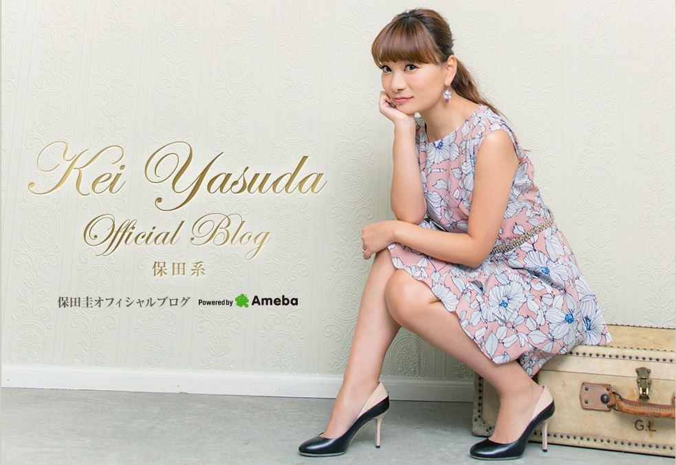 保田圭、後藤真希の出産を祝福「心からおめでとう」サムネイル画像
