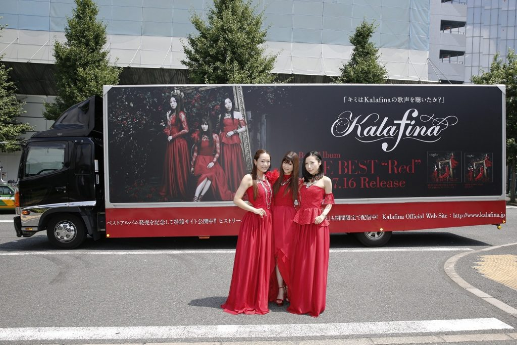 Kalafina(カラフィナ)、2枚同時発売の初ベストアルバムが1位、2位を独占!「渋谷ジャック」もスタートサムネイル画像