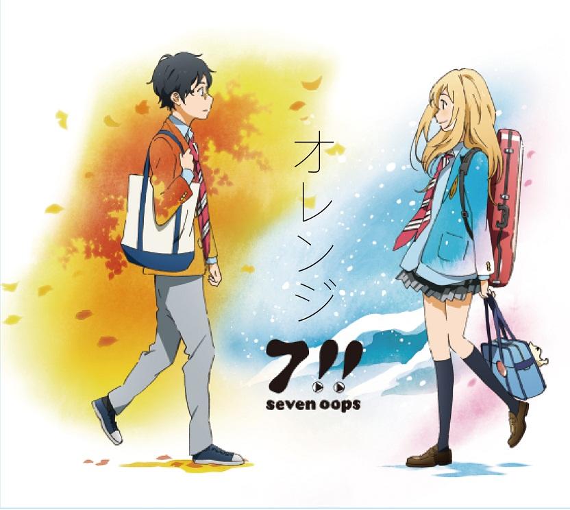 7!!、アニメ「四月は君の嘘」新ED曲「オレンジ」発売記念スペシャル番組をニコ生&LINE同時生中継