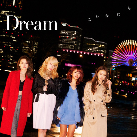 E-girlsを牽引するDream 新曲が週間3位。15年の歴史で最高位を獲得サムネイル画像