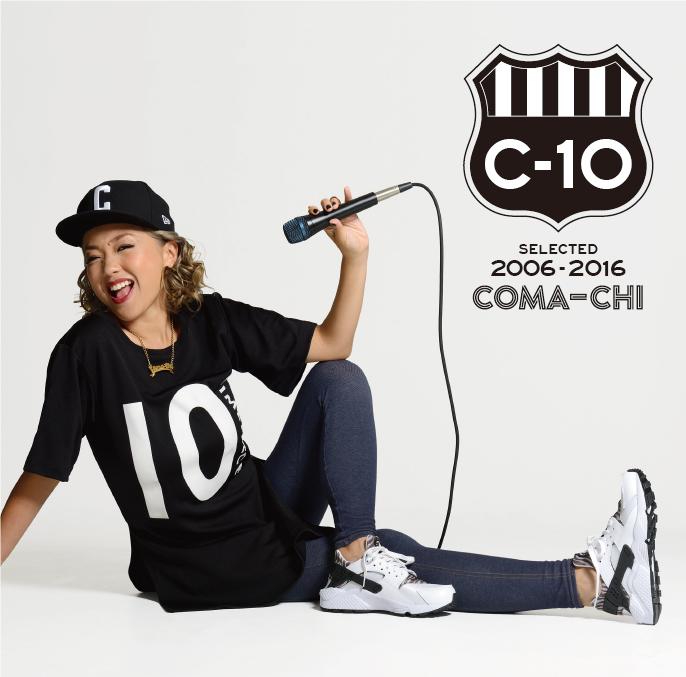 """COMA-CHI、活動10周年記念ベスト盤「C-10 ~selected 2006-2016~」発売!SOIL&""""PIMP""""SESSIONS元晴を迎えた新曲や、代表曲「perfect angel」のオリジナルバージョンも収録サムネイル画像"""