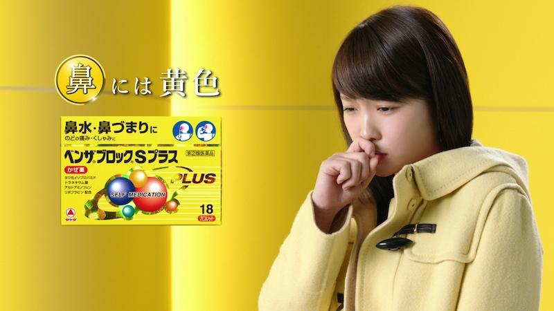 """川栄李奈、""""黄色の女の子""""新CM出演が話題に。「あの可愛い女の子は誰?」サムネイル画像"""