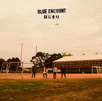 BLUE ENCOUNT 熊本の母校で撮影したニューシングル、「はじまり」のジャケット写真を公開サムネイル画像