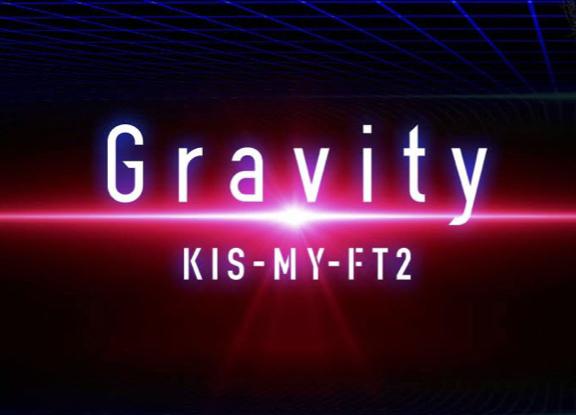キスマイ、藤ヶ谷主演ドラマ主題歌の2016年第一弾SG『Gravity』が3/16に発売決定サムネイル画像