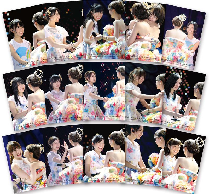 「大島優子卒業コンサート in 味の素スタジアム」大島優子とメンバーの感動握手シーンが、特製クリアファルにサムネイル画像