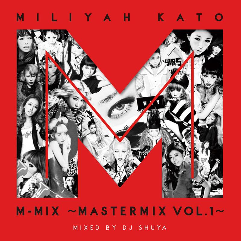 加藤ミリヤ初のMIX CDのジャケットが完成!初作品化2曲の収録も決定サムネイル画像