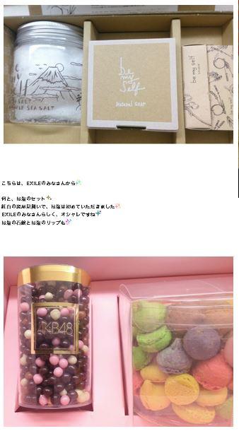 小林幸子、金爆・EXILE・AKBの紅白歌合戦「楽屋お見舞い」を公開サムネイル画像