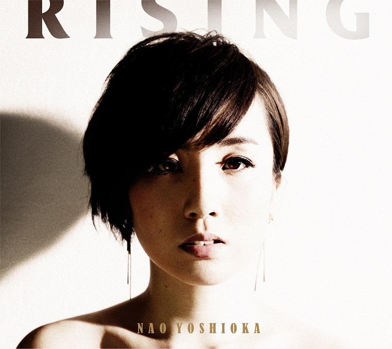 Nao Yoshiokaのメジャーデビューアルバムのリリースパーティが6/11(木)にブルーノート東京で開催決定サムネイル画像
