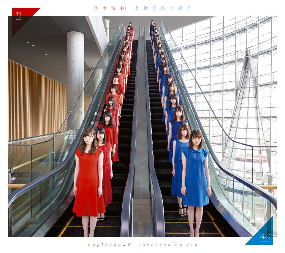 乃木坂46 2ndアルバムタイトル&ジャケット写真公開サムネイル画像