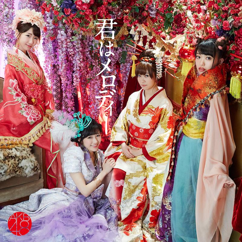 AKB48・柏木由紀、総選挙への思いを語る。「去年は2位だったから、、今年こそもしかしたら」サムネイル画像