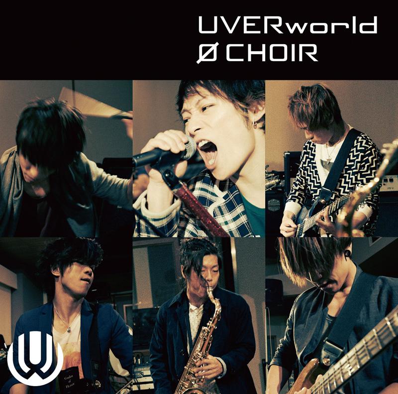 UVERworld、8枚目のアルバムアートワーク、収録曲を公開サムネイル画像