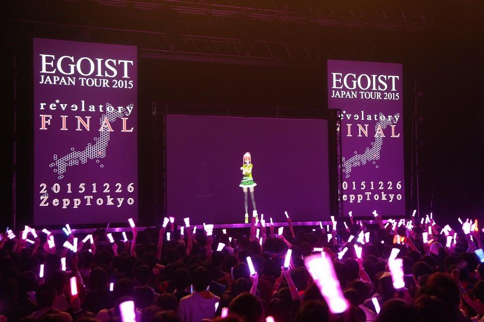 EGOIST、国内ツアー初日で新曲3曲披露、ツアーファイナルも決定サムネイル画像