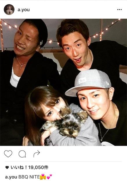 浜崎あゆみ、AAA・浦田直也との仲良しショットに「彼女だと一瞬思っちゃった」「羨ましすぎる」の声サムネイル画像