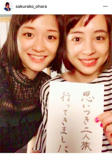 大原櫻子、広瀬すずとの顔交換?2ショット写真が「似すぎ」でファン混乱。「どっちがどっち?」