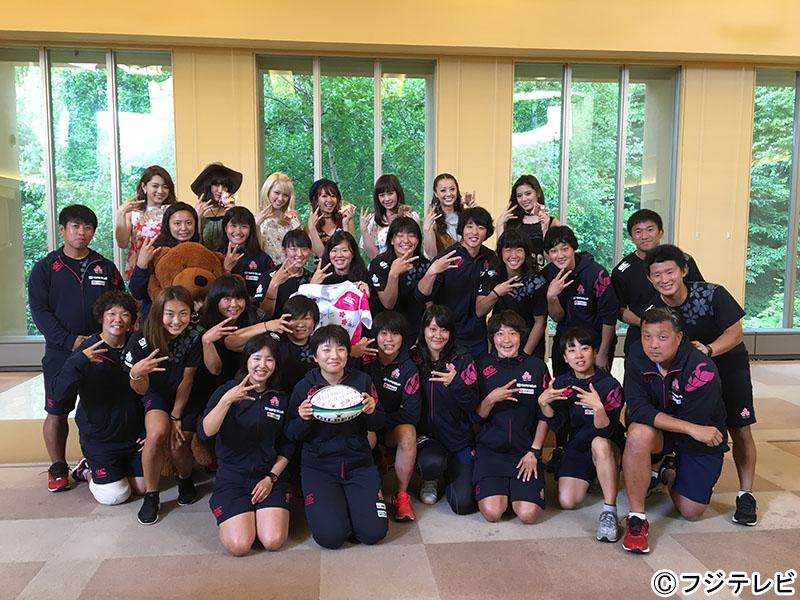 E-girlsも涙!リオ五輪・女子ラグビー日本代表をサプライズ訪問で「素晴らしいチーム愛」サムネイル画像