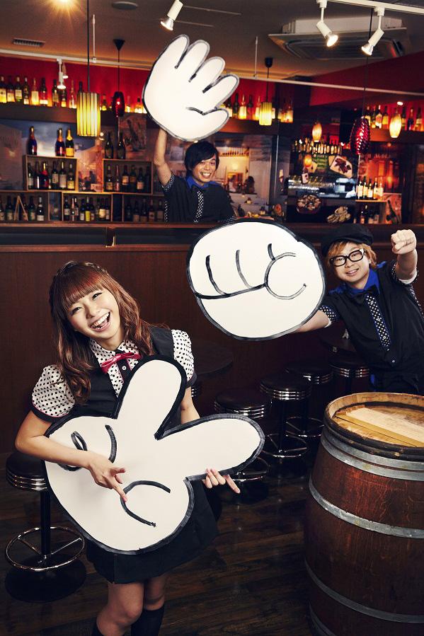 ケラケラ 居酒屋「笑笑」と3人組ポップバンド「ケラケラ」がコラボサムネイル画像