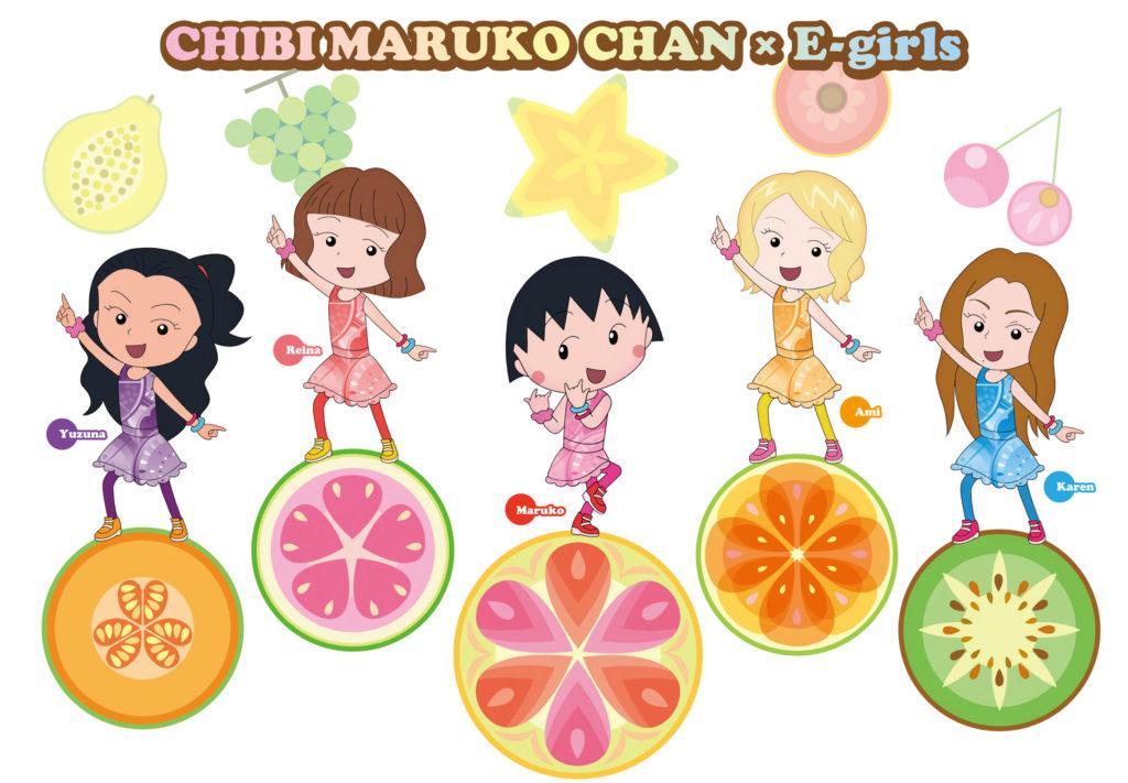 E-girlsが「ちびまる子ちゃん」のオープニングテーマ曲を担当!「おどるポンポコリン」に史上初の振り付けサムネイル画像