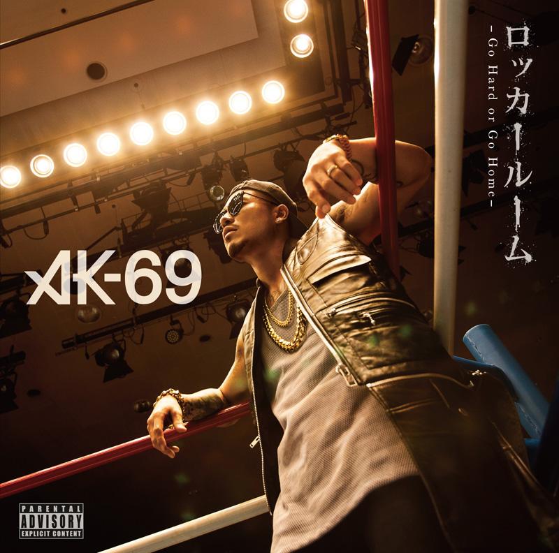 AK-69 新章幕開けとなるニューシングルは約50分の映画&ミュージックビデオを製作した超大作サムネイル画像