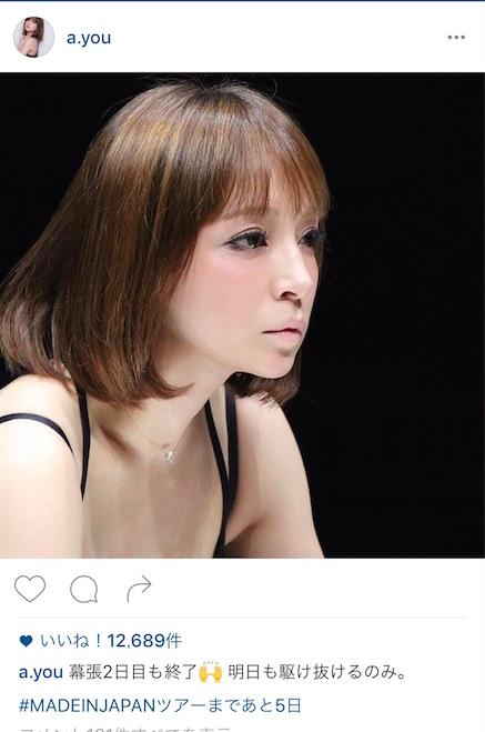 浜崎あゆみ、深夜の写真公開に心配の声。「顔疲れてる」「大丈夫?」サムネイル画像