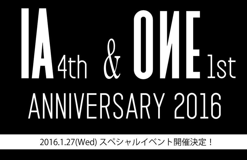 IA(イア)、ONE(オネ)のアニバーサリーイベント開催!1月27日トーク&ライブ、IAの昨秋のワンマンライブ上映会を実施サムネイル画像