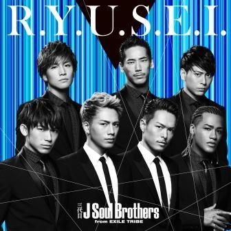 三代目 J Soul Brothersの新曲ミュージックビデオがカッコ良すぎると話題!ジャケ写も公開サムネイル画像