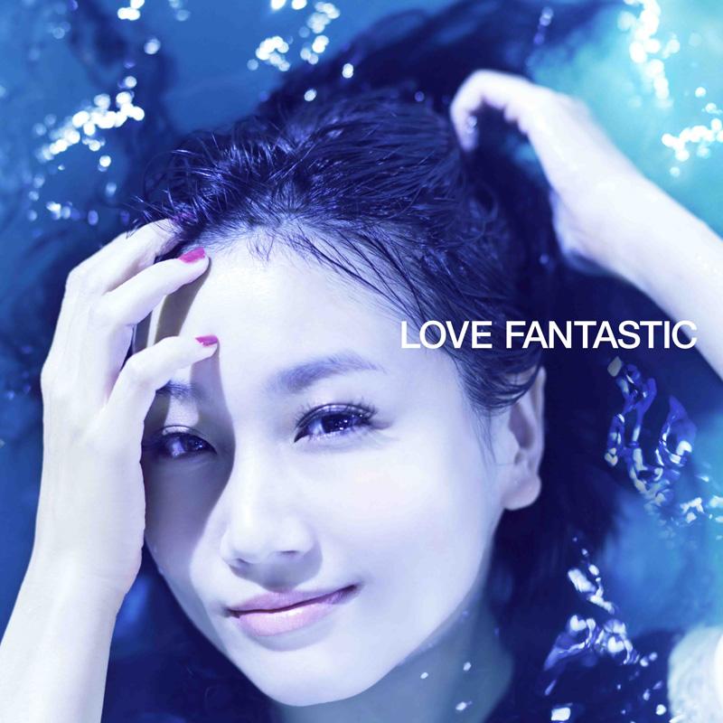 ファンタスティックな大塚愛に浸れるNEWアルバムの新ビジュアル&音源が解禁サムネイル画像