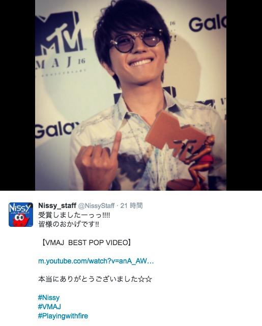 Nissy(AAA西島隆弘)が、受賞の喜びショット公開に「かっこよすぎ」「笑顔やられました」サムネイル画像