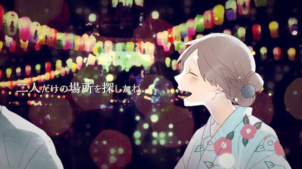 奥華子、最新アルバムに注目のイラストレーターが手掛けたMVを収録サムネイル画像