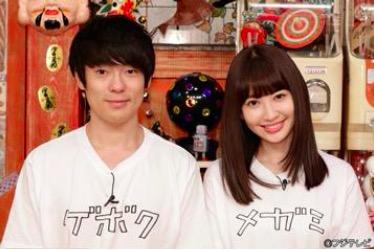 """AKB48こじはる""""メガミ""""が、ウーマン村本""""ゲボク""""と初タッグ!村本、こじはると「ぴったりくっついて…」サムネイル画像"""