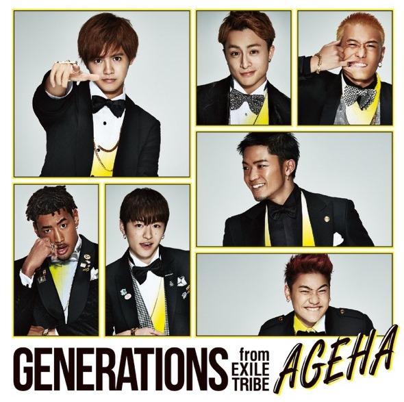 GENERATIONS、新曲「AGEHA」MVが一部公開!サムネイル画像