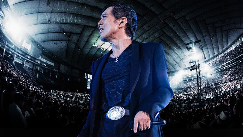 矢沢永吉、東京ドーム公演を収録したDVDがオリコン週間総合DVDランキング1位!自身の持つ最年長記録を更新サムネイル画像