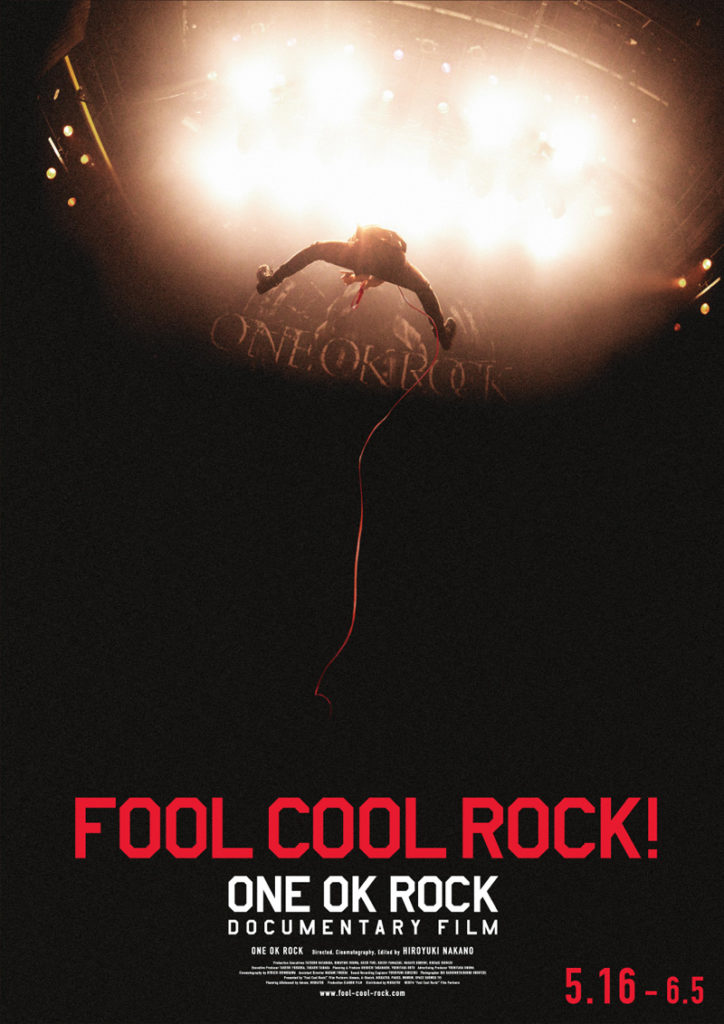 ONE OK ROCK、「FOOL COOL ROCK! ONE OK ROCK DOCUMENTARY FILM」のDVD/Blu-ray化が決定サムネイル画像