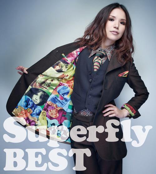 Superfly 9.25リリースの初ベストアルバムの収録内容が遂に明らかに!!アルバムタイトルは『Superfly BEST』サムネイル画像