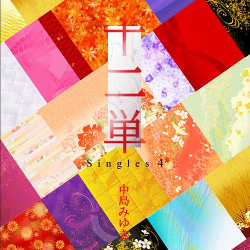中島みゆきの名曲「時代」のライブ映像を公開!特設サイトにてアルバム解説も連載開始!サムネイル画像