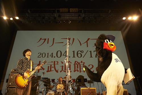 クリープハイプ全国ツアーファイナル大盛況!初の日本武道館2days開催も発表サムネイル画像