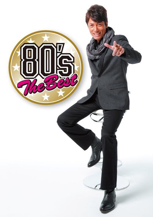 マイケル富岡が久々に洋楽VJで登場!80's洋楽ベスト盤20タイトル一挙発売サムネイル画像