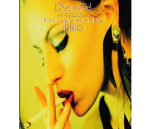 L'Arc~en~CielがLIVE DVD18作品を一挙Blu-ray化サムネイル画像