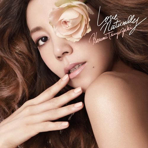 露崎春女 最新アルバムに参加のゴスペラーズ 黒沢 薫、LOVEからメッセージが到着サムネイル画像