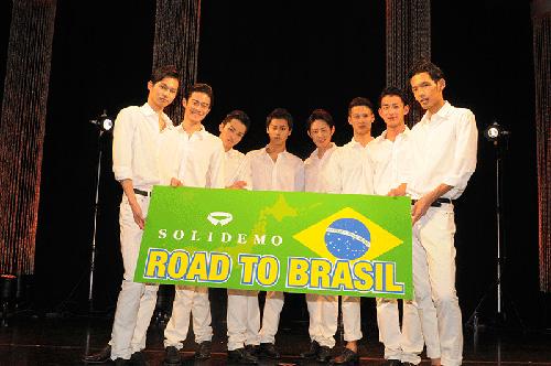 SOLIDEMOがブラジルで日本人アーティストを代表して歌唱するBRASILプロジェクトを発表サムネイル画像