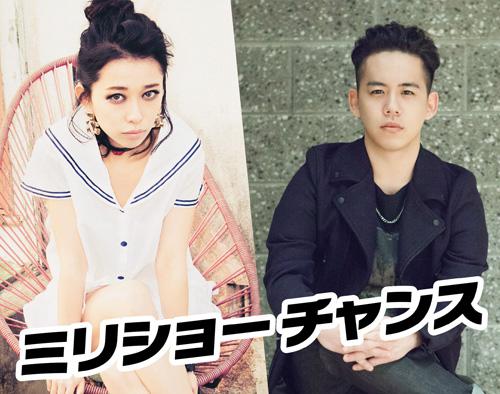 加藤ミリヤ×清水翔太のラスト「THE BEST」で桜!?サムネイル画像